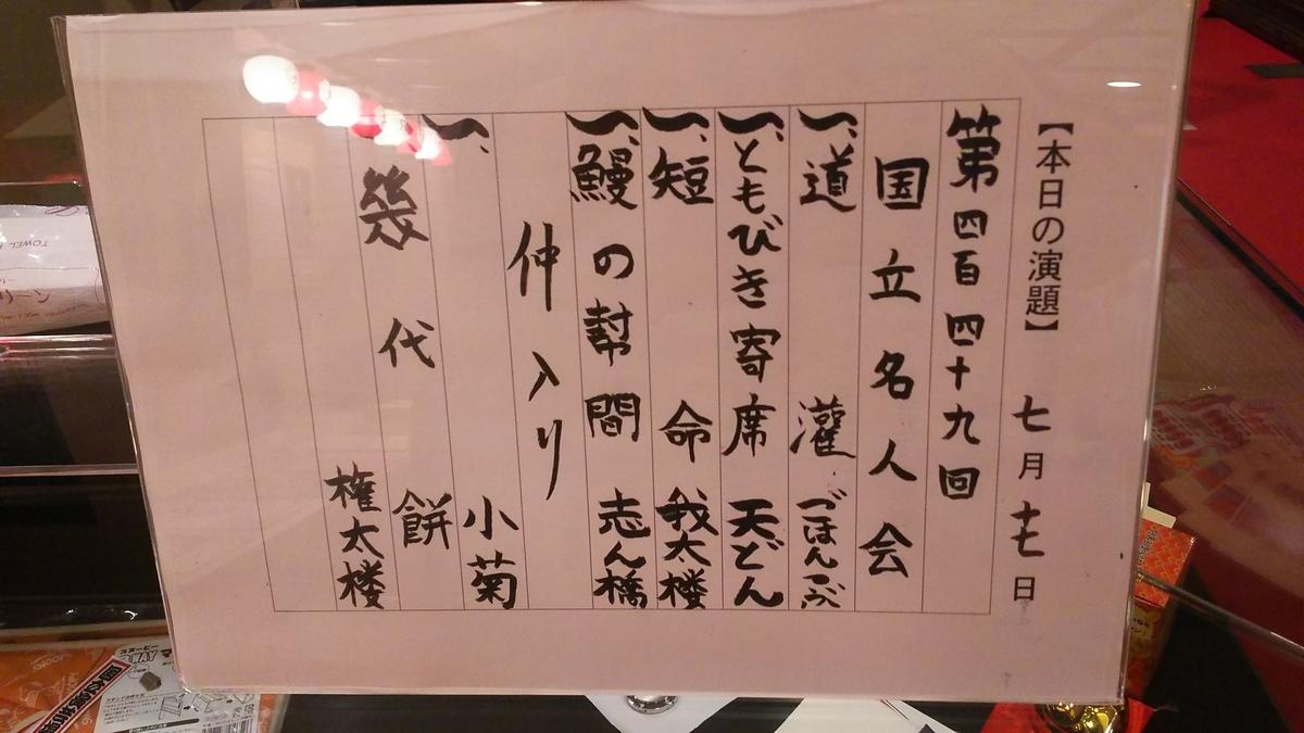 f:id:kahsuke555:20210723055847j:plain