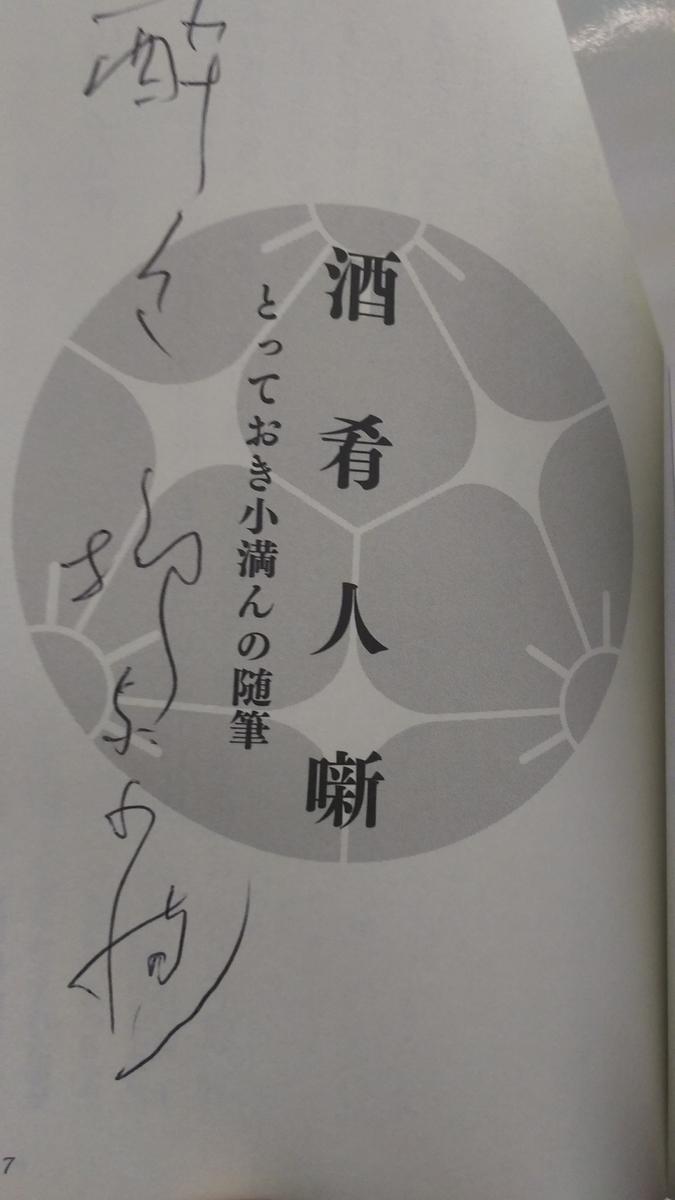 f:id:kahsuke555:20210723060006j:plain