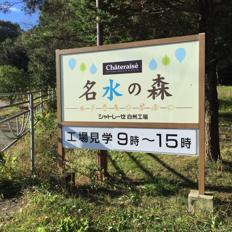 f:id:kai-darling:20161101155936j:image