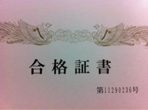 f:id:kai-kai-kai:20111130233823j:image