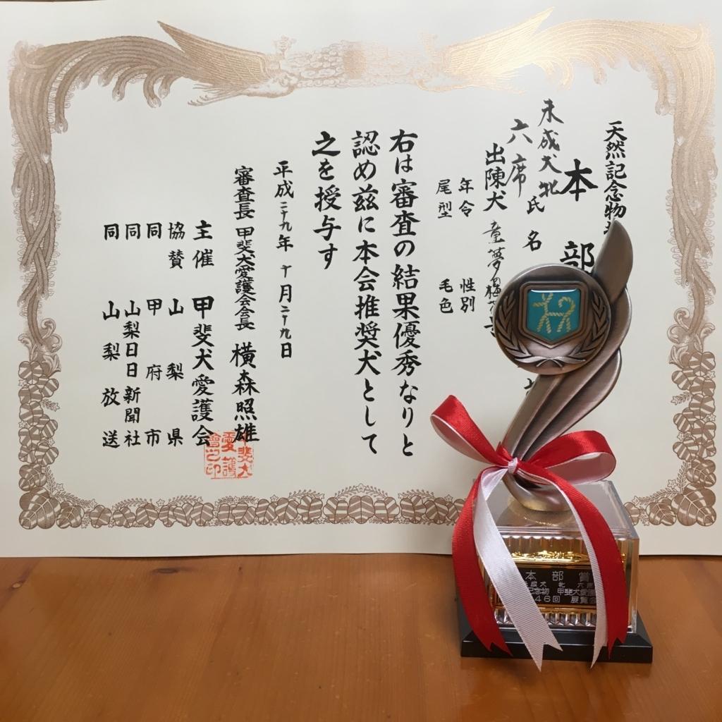 f:id:kai-koume:20171029230213j:plain