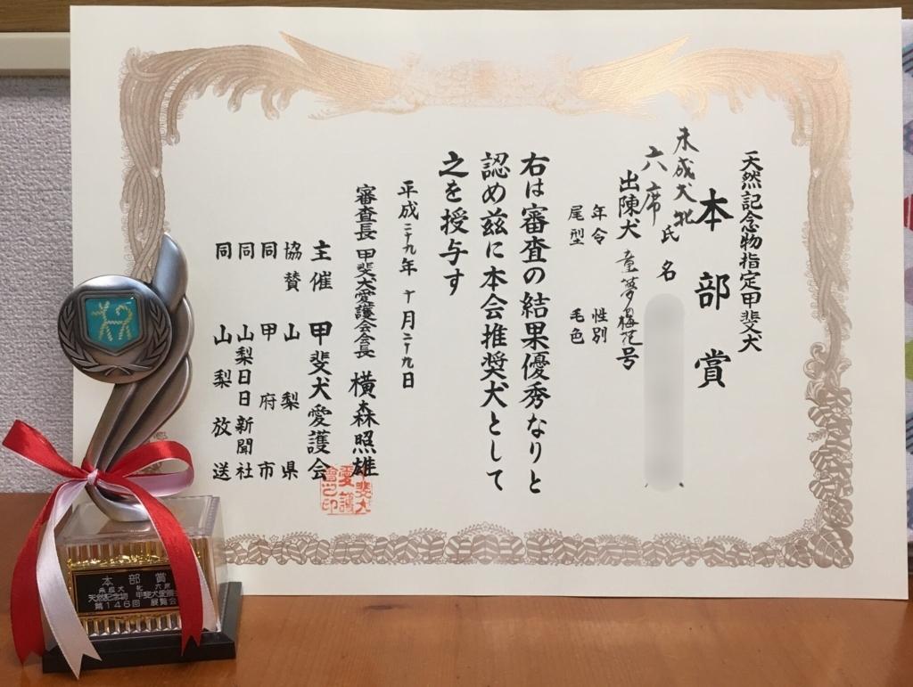 f:id:kai-koume:20171231201717j:plain