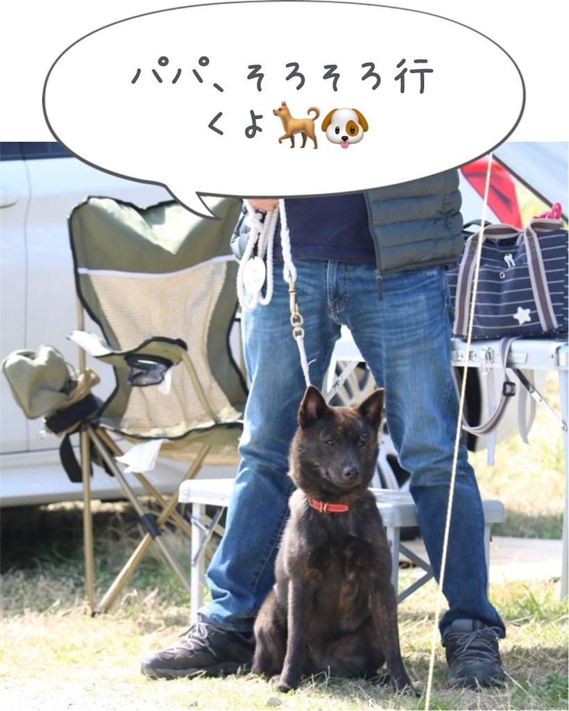 f:id:kai-koume:20180403185150j:image