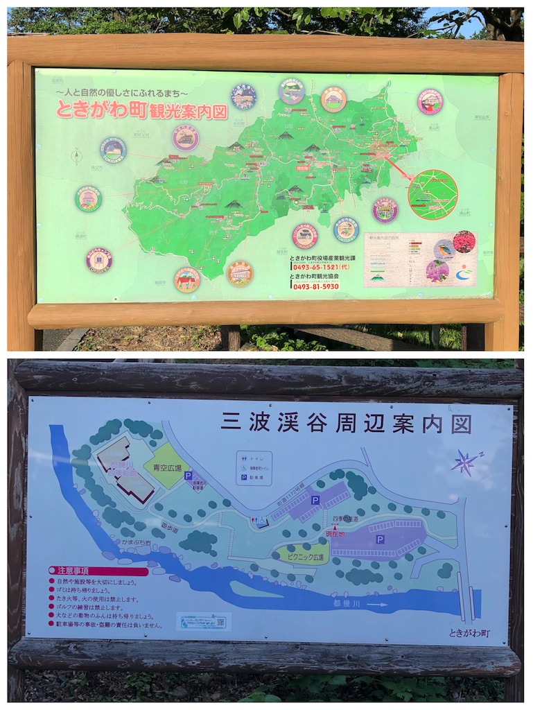 f:id:kai-koume:20180730063654j:image