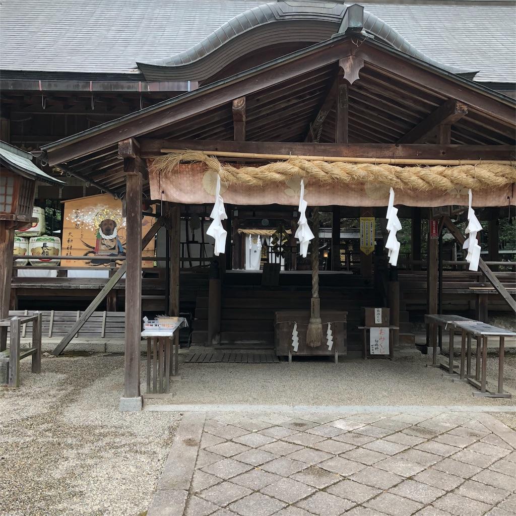 f:id:kai-koume:20180810211416j:image