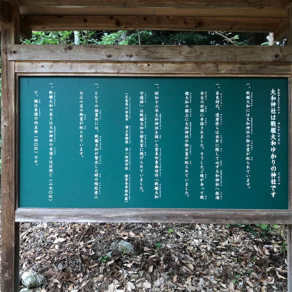 f:id:kai-koume:20180810211518j:image
