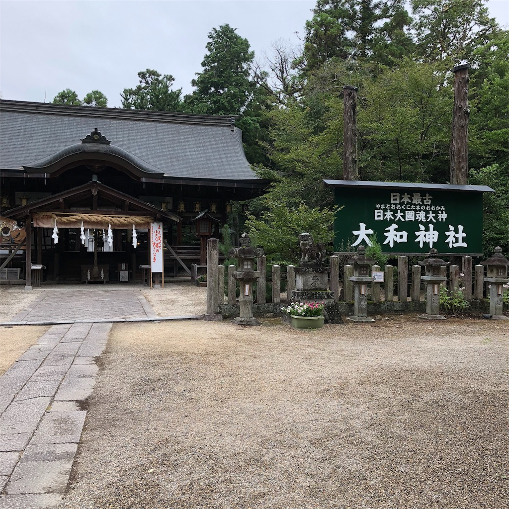 f:id:kai-koume:20180810212334j:image