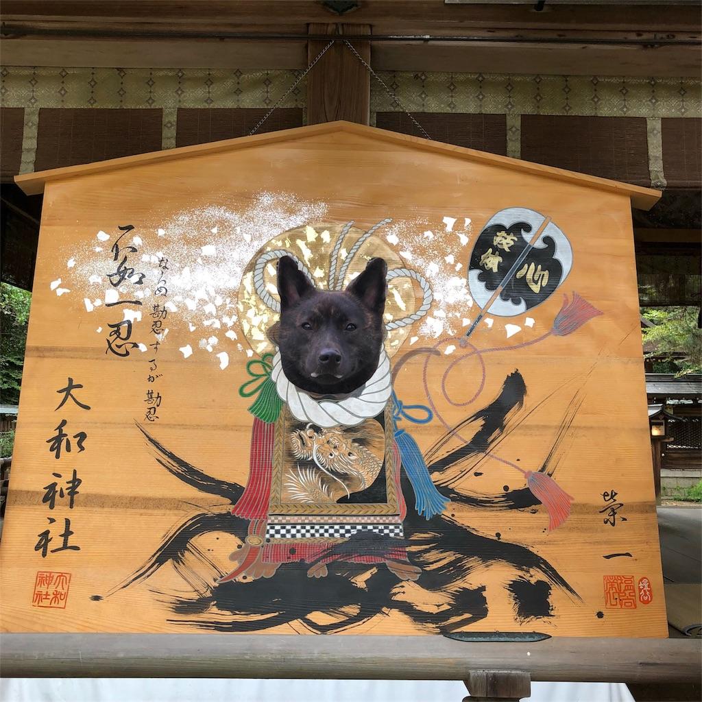 f:id:kai-koume:20180810213333j:image