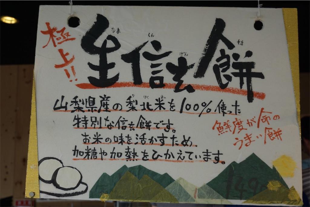 f:id:kai-koume:20180902073519j:image