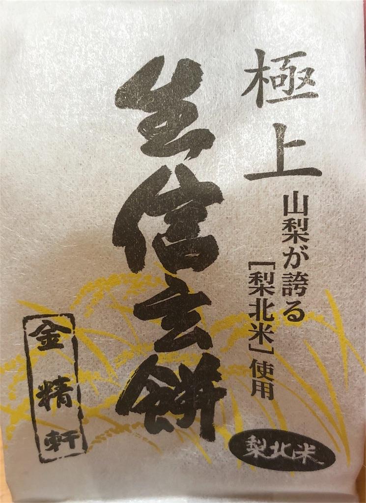 f:id:kai-koume:20180904075133j:image