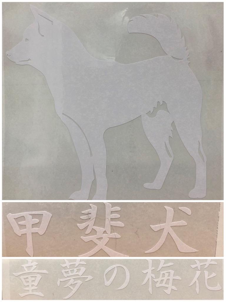 f:id:kai-koume:20180927060405j:image