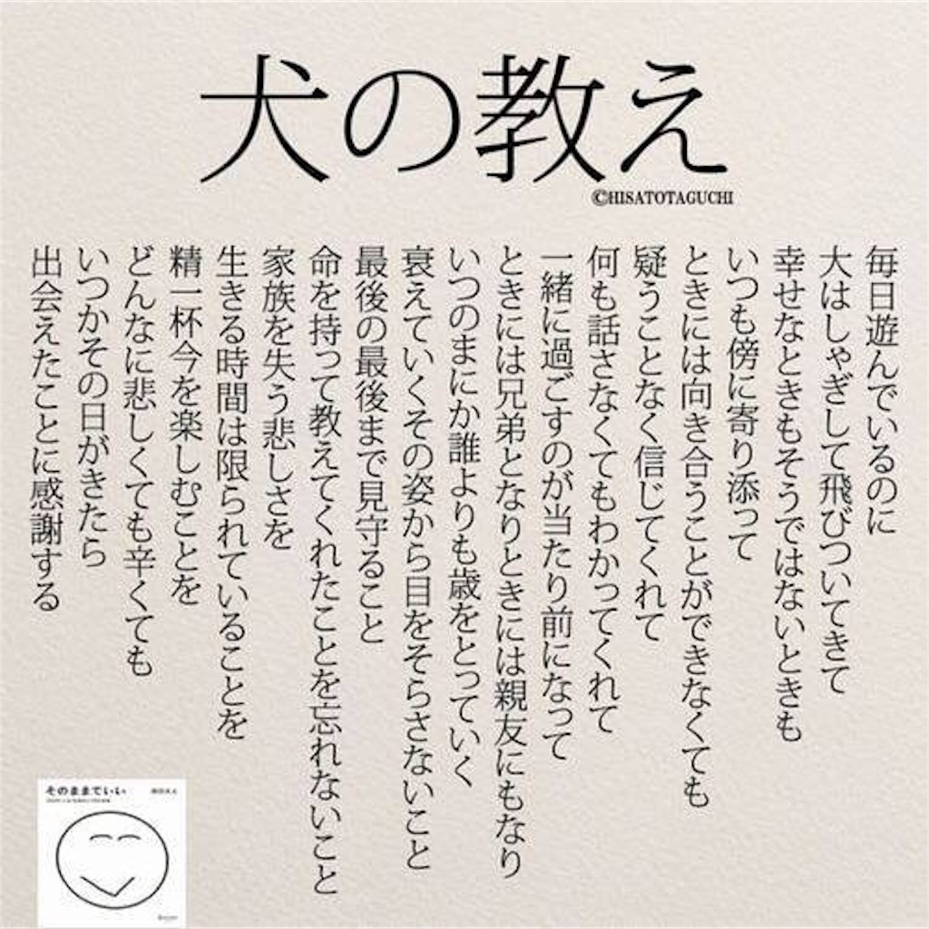 f:id:kai-koume:20181006083929j:image