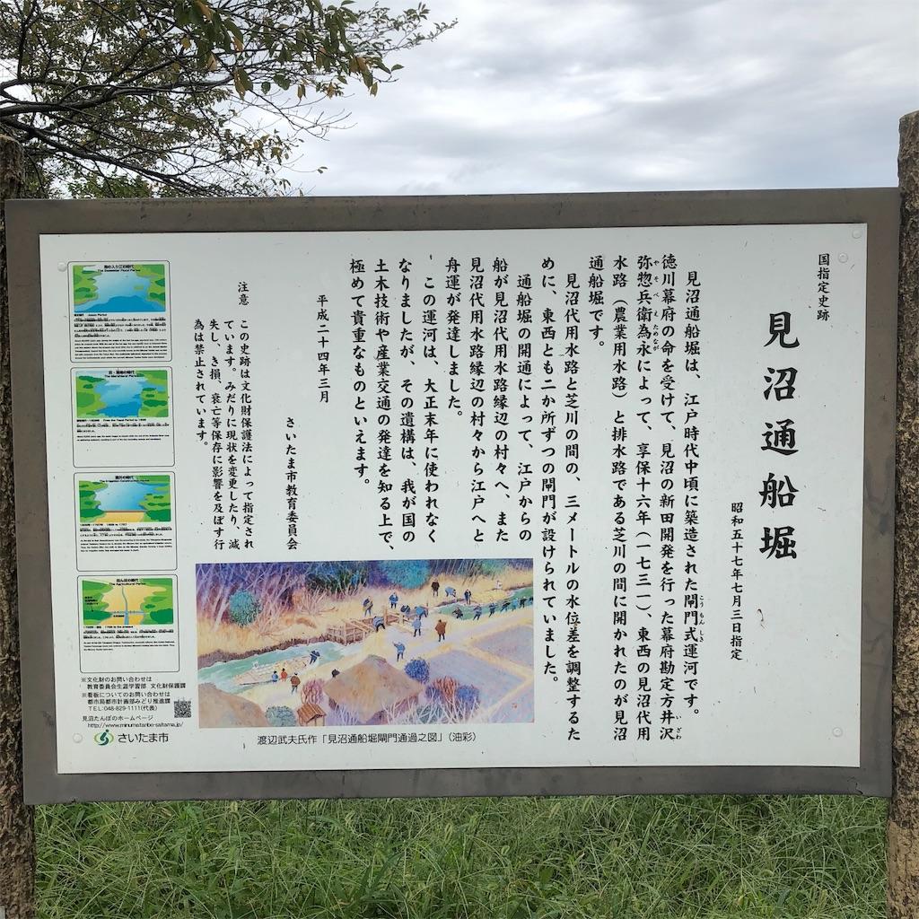 f:id:kai-koume:20181009215608j:image