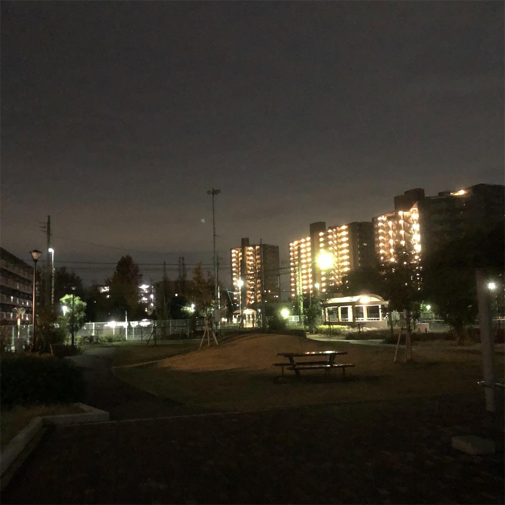 f:id:kai-koume:20181114073959j:image