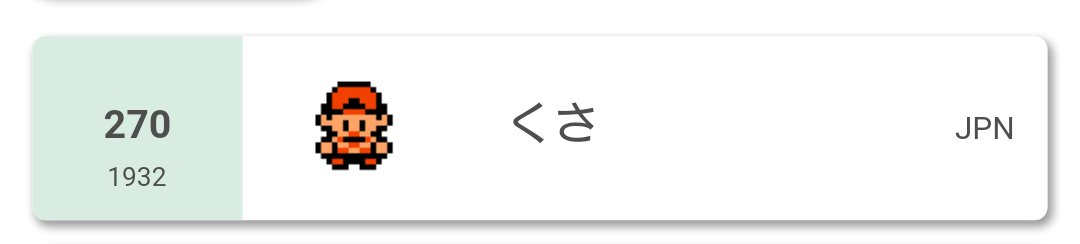 f:id:kai-murasaki:20201113175507j:plain