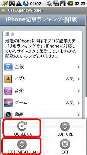 f:id:kai09:20110102031731j:image