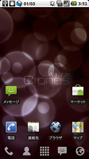 f:id:kai09:20110103135556j:image