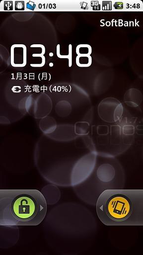 f:id:kai09:20110103135557j:image