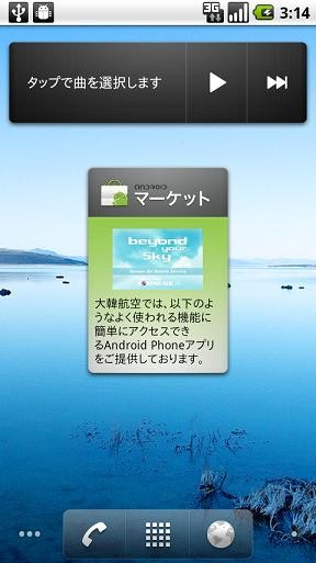 f:id:kai09:20110108212251j:image