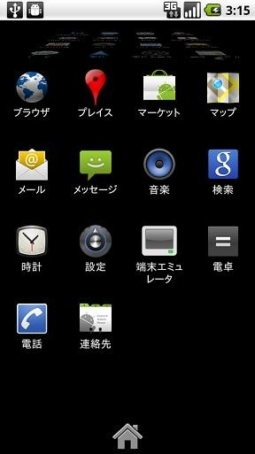 f:id:kai09:20110108212529j:image