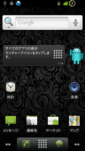 f:id:kai09:20110109205519j:image