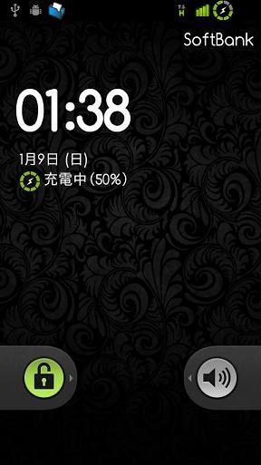 f:id:kai09:20110109205521j:image