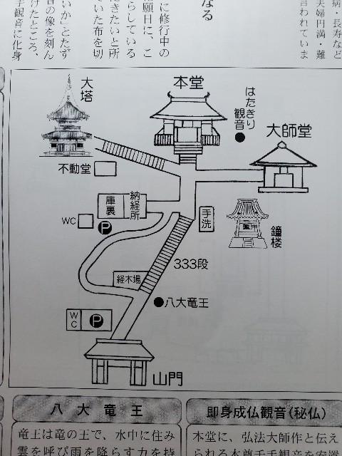 f:id:kai5855:20210414160849j:image