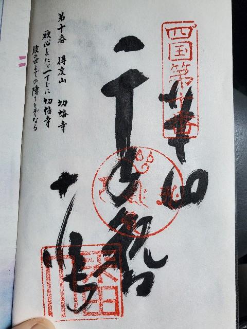 f:id:kai5855:20210414161228j:image