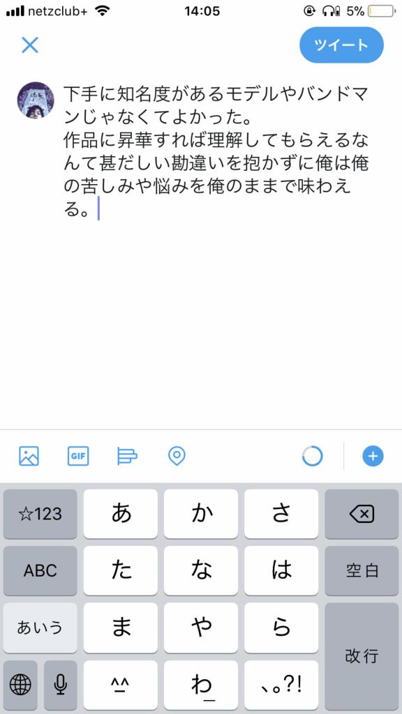 f:id:kai_lukas_yokota:20180530210648p:plain