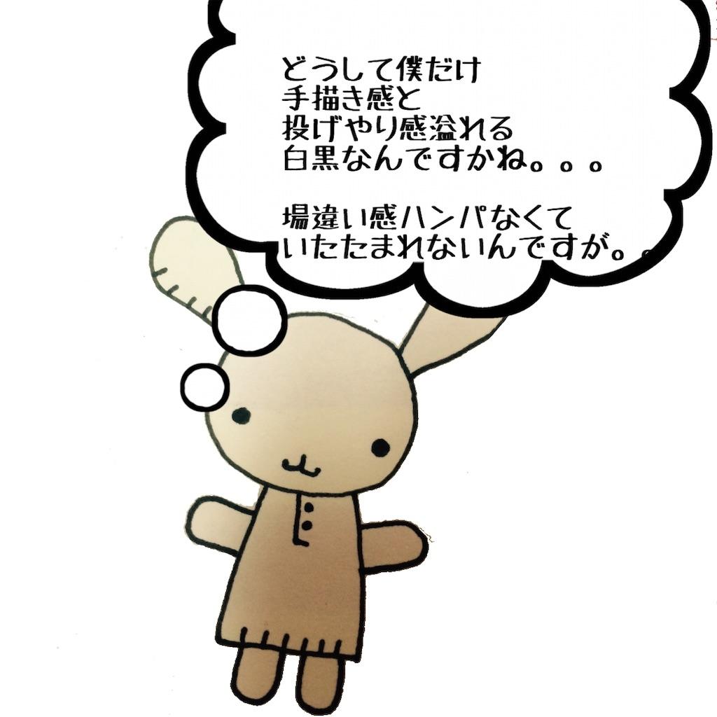 f:id:kai_tsubaki:20190404170414j:image
