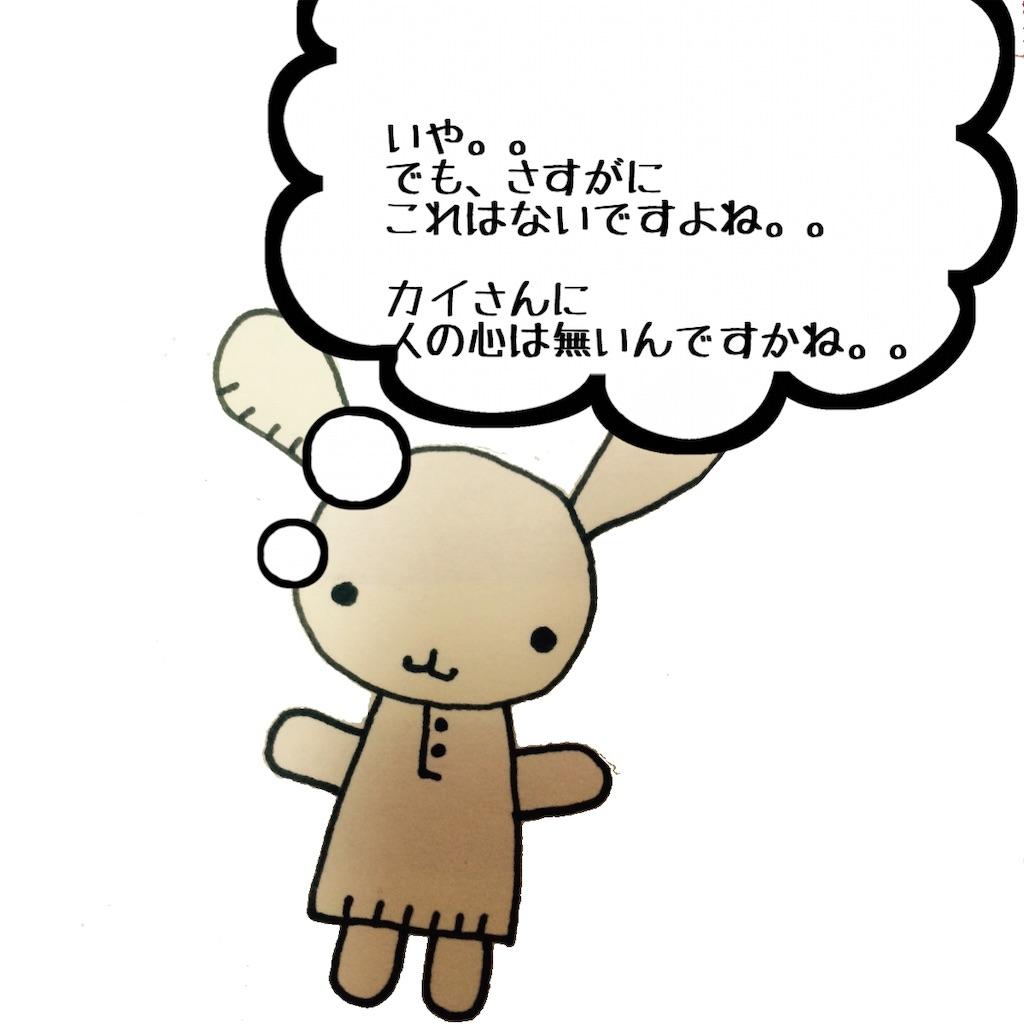 f:id:kai_tsubaki:20190404171242j:image