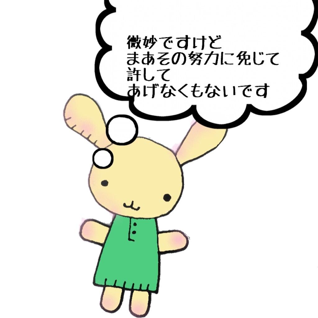 f:id:kai_tsubaki:20190404172913j:image