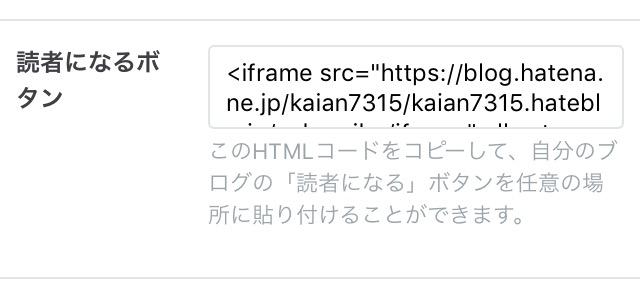 f:id:kaian7315:20170628043610p:plain