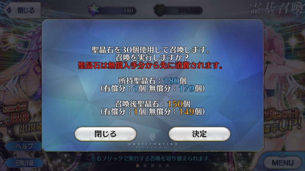 f:id:kaian7315:20180819172246p:plain