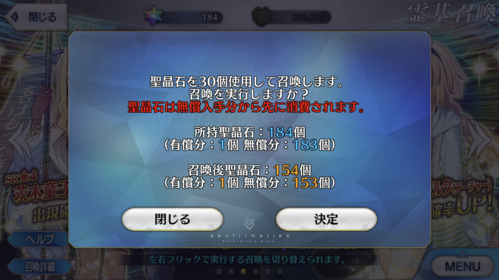 f:id:kaian7315:20180824215955p:plain