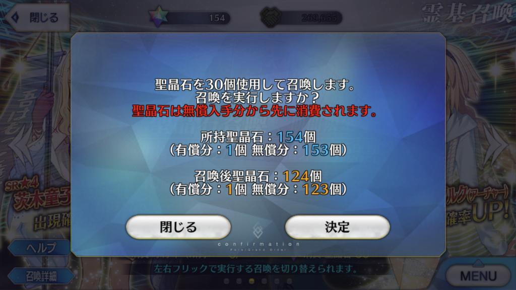 f:id:kaian7315:20180824221412p:plain