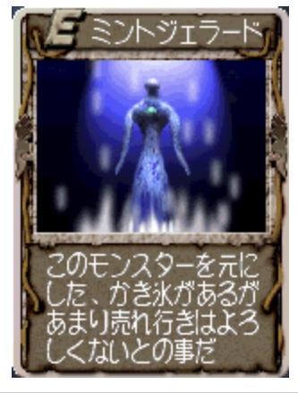 f:id:kaian7315:20190121125957j:plain