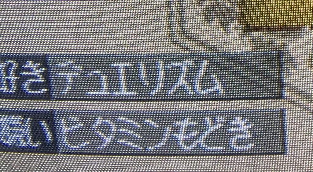 f:id:kaian7315:20190312152409j:plain