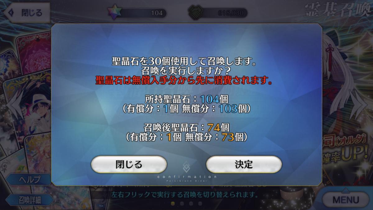 f:id:kaian7315:20190420002655p:plain