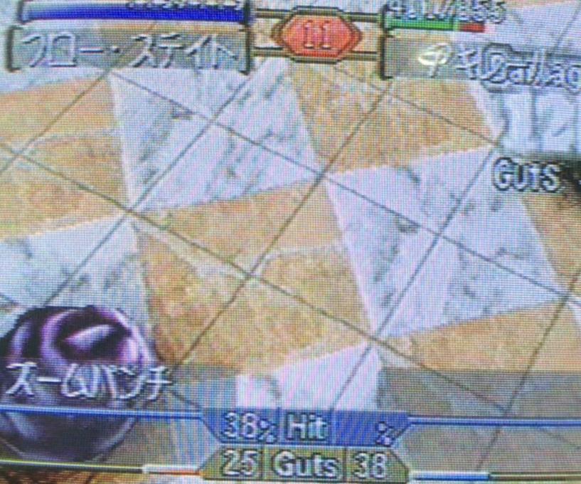 f:id:kaian7315:20200802004826j:plain