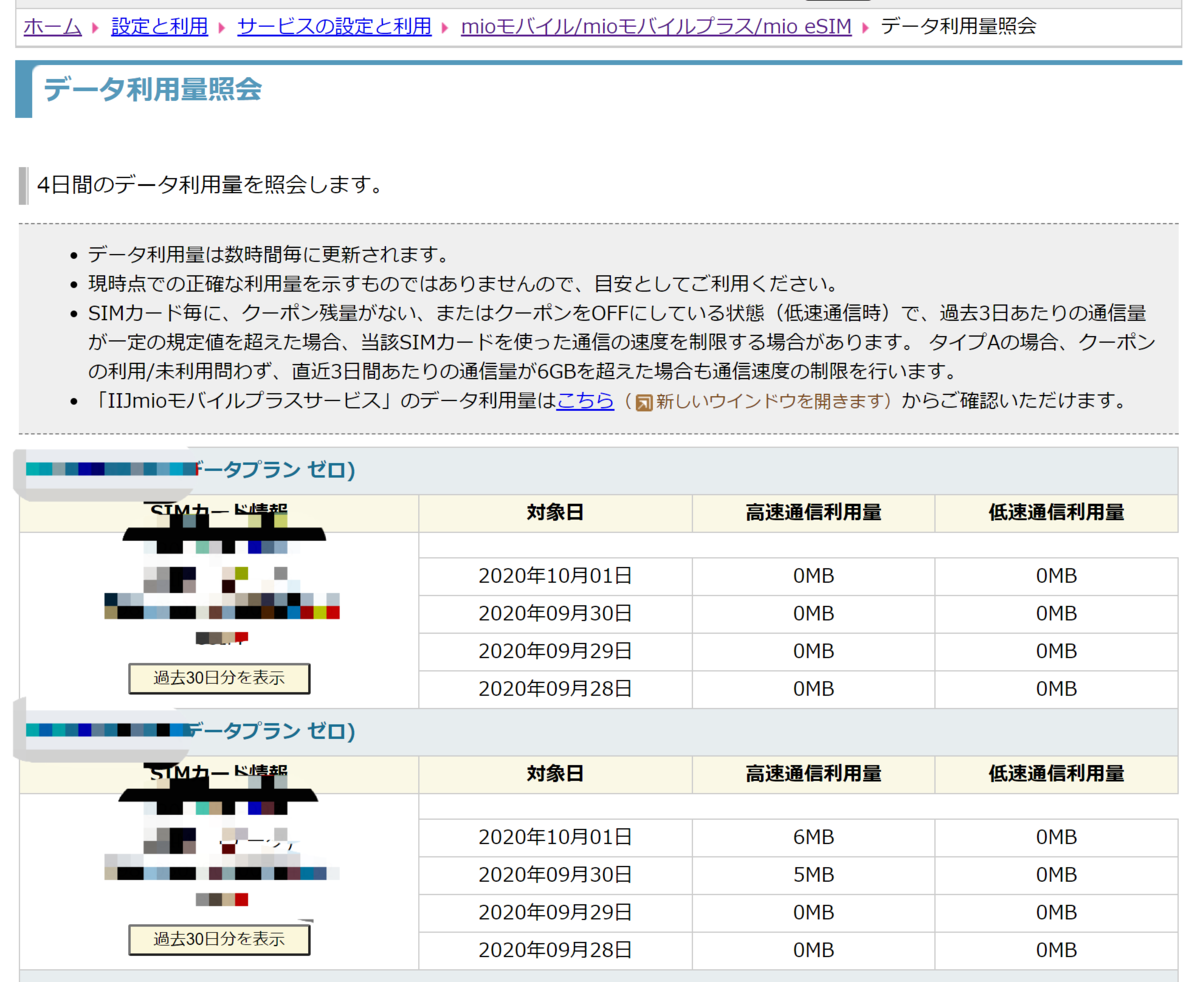f:id:kaias1jp:20201001203835p:plain