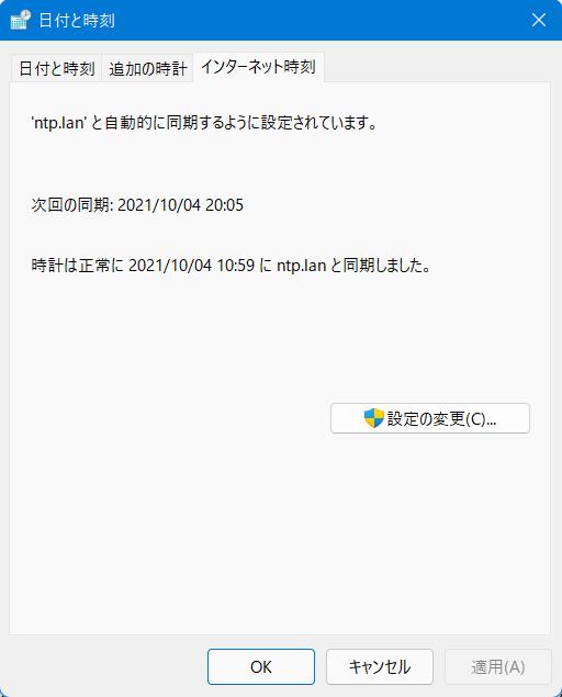 f:id:kaias1jp:20211004180747p:plain