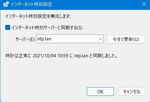 f:id:kaias1jp:20211004180803p:plain