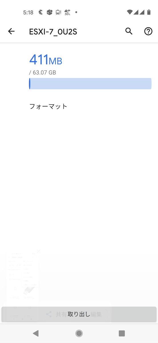 f:id:kaias1jp:20211012060551p:plain