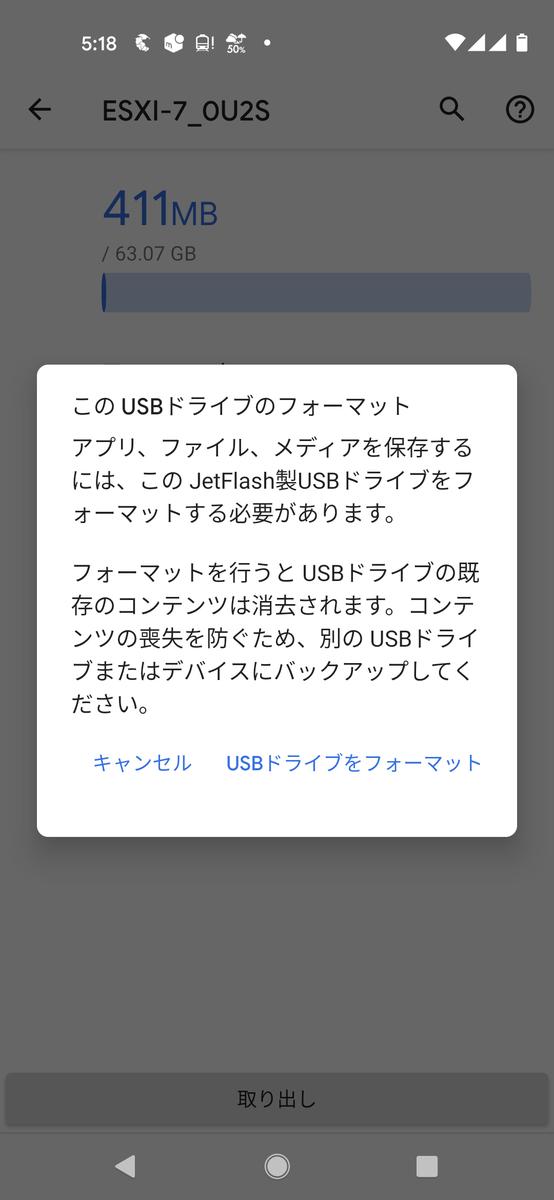 f:id:kaias1jp:20211012060636p:plain