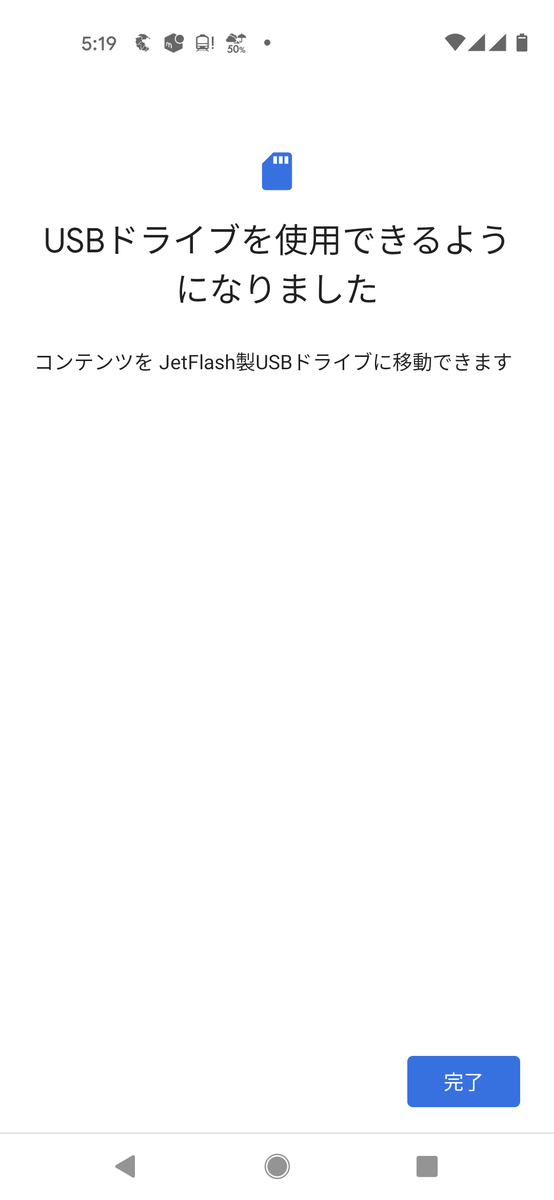 f:id:kaias1jp:20211012060748p:plain