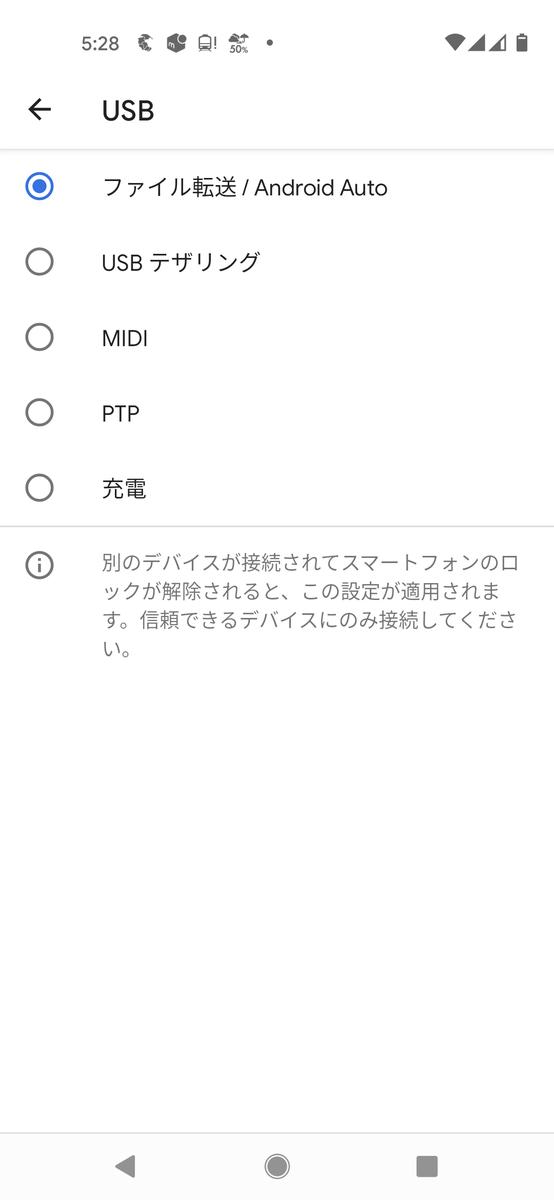 f:id:kaias1jp:20211012061022p:plain