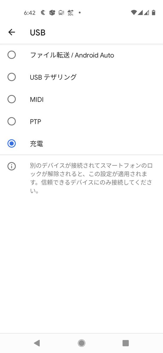 f:id:kaias1jp:20211012064315p:plain