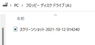 f:id:kaias1jp:20211012110625p:plain