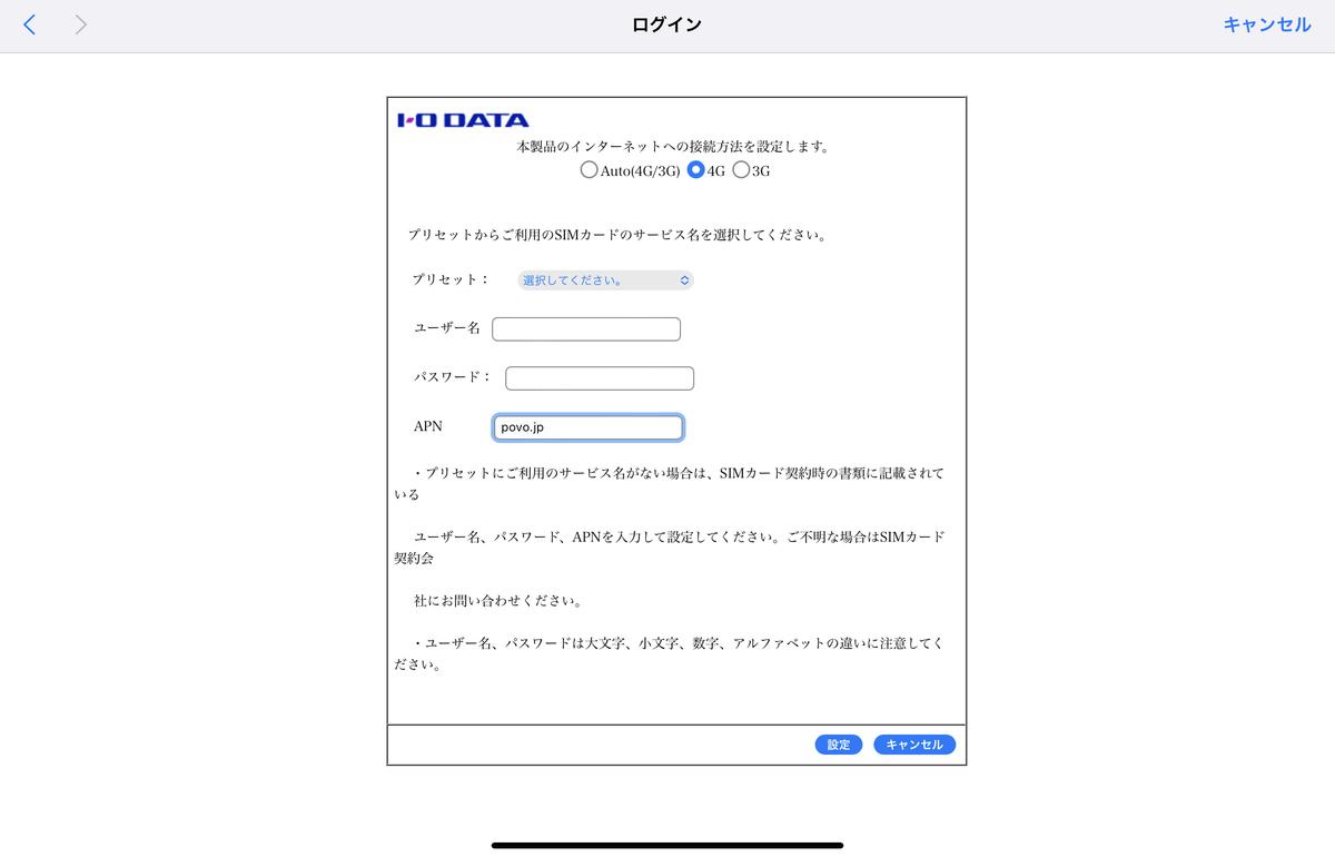 f:id:kaias1jp:20211014173516j:plain